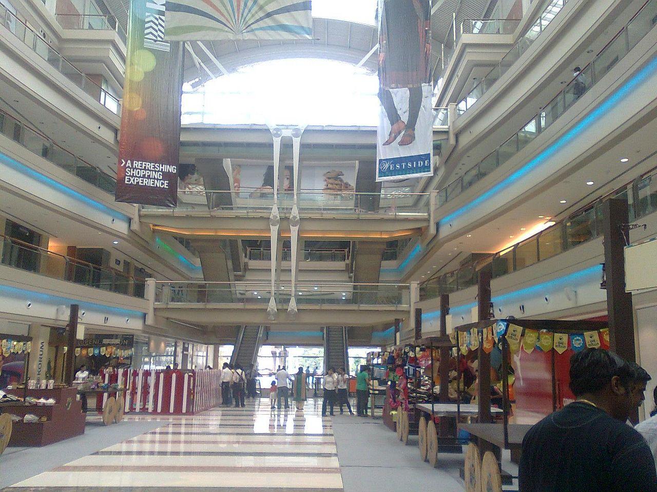 Korum_Mall,_Thane