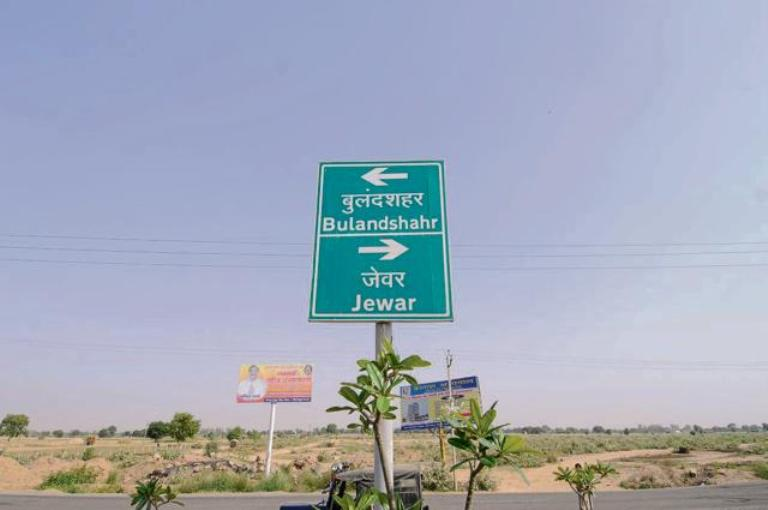 jewar-airport-to-boost-noida-and-greater-noida-property-markets.jpg