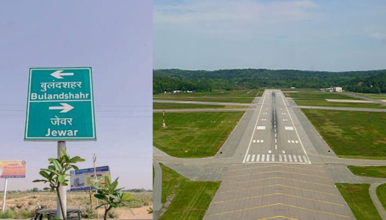 up-govt-to-give-rs-4000-crore-under-first-phase-of-jewar-airport.jpg