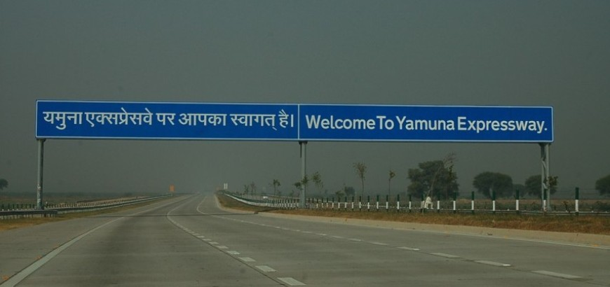 why-should-you-invest-in-the-yamuna-expressway.jpg