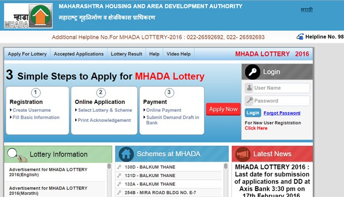 How to apply for MHADA Lottery Scheme