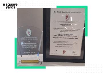 Dr APJ Abdul Kalam Award