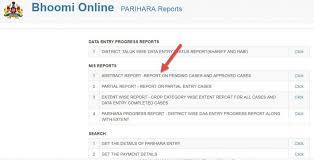 Parihara Payment Report