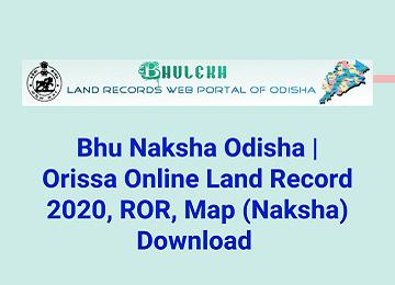 Bhulekh Odisha Land Record