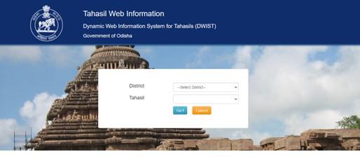Bhulekh Odisha Land Record3