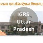 IGRS Uttar Pradesh: All You Need To Know