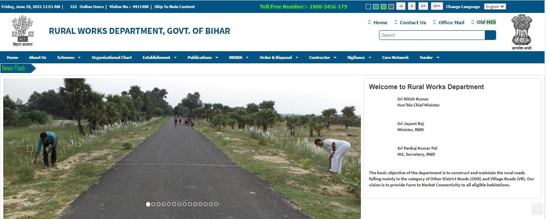 RWD Bihar