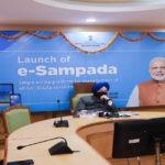 A guide to the details of E-Sampada Chandigarh