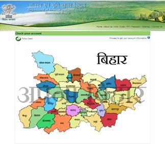 Bihar-Bhulekh-Naksha