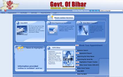 Bihar-Bhumi-Jankari