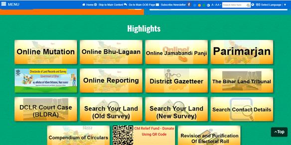 Land-Record-Bihar