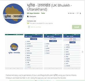 bhulekh-uk-mobile-app