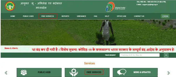 bhulekhmp-online