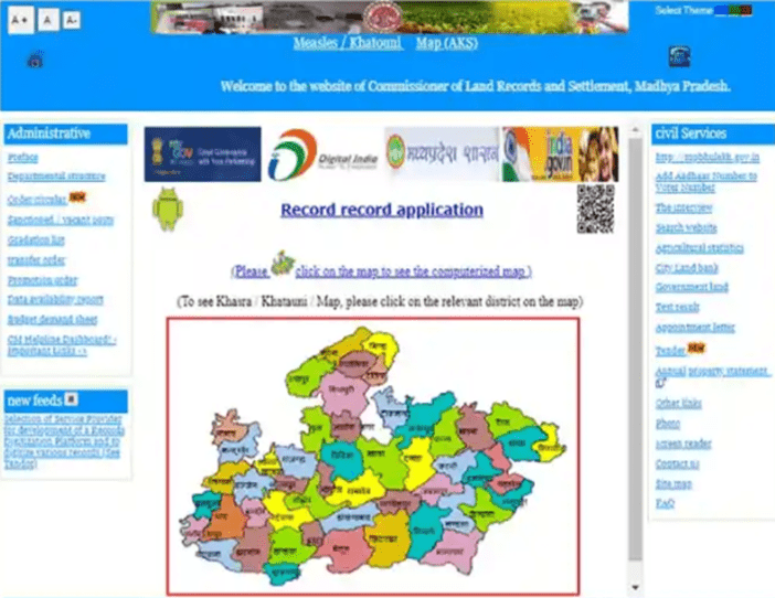 land-records-in-bhulekhmp