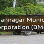 Bidhannagar Municipal Corporation