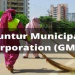 Guntur Municipal Corporation
