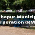Kolhapur Municipal Corporation
