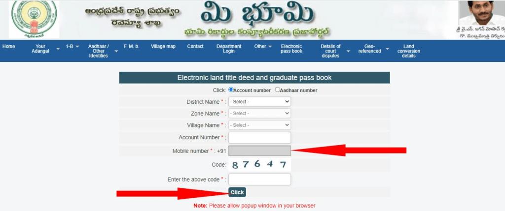 download-electronic-land-certificate-ap
