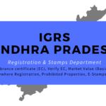 igrs-andhra-pradesh