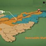 Samruddhi Mahamarg: Details about Mumbai to Nagpur Fastest Expressway